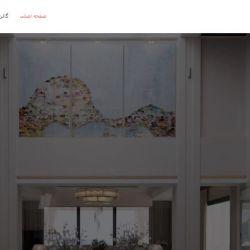 طراحی سایت طراحی داخلی