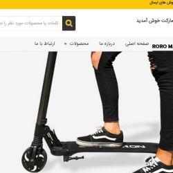 طراحی سایت رورو مارکت