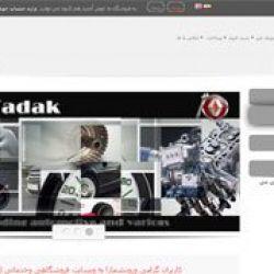 طراحی سایت تهران رسانه